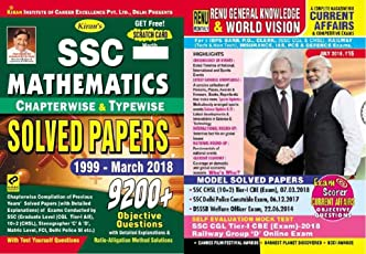Kiran's SSC Mathematics Chapterwise & Typewise Solved Papers 1999 - March 2018 With Free Scratch Card Worth rs 400
