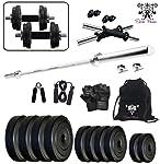 SPORTO FITNESS 10kg Combo STADE 3 FEET Rod Home Gym and Fitness Kit Home Gym{ STADE Rod }