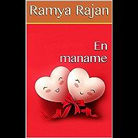 En maname (Tamil Edition)