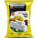 Kitchen Treasures - Puttu Podi (Rice Powder) - 1kg