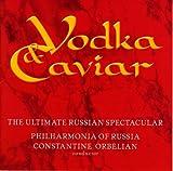 Khachaturian: Gayane-Masquerade ; Borodine: Prince Igor (Vodka And Caviar) [Import allemand]