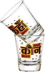 Ek Do Dhai Memmory Loss Shot Glass Set, 2-Pieces, 60ml, Multicolour (Lost Shot -2)