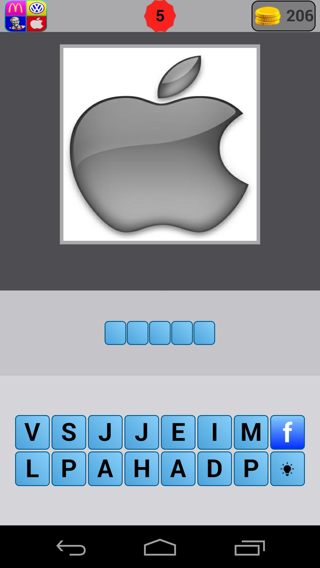 Logo Quiz - 3
