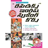 Rapidex English Speaking Course (Telugu) Easily Convey Your Thoughts At All Places