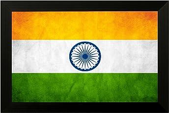 EK Number Indian Flag Design Framed Painting(Size 22CM x 3CM x 30CM)