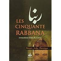 Les Cinquante Rabbana : 57 invocations tirées du Coran