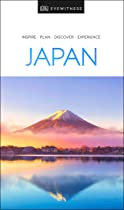 DK Eyewitness Travel Guide: Japan (Eyewitness Travel Guides)