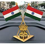 Voila Unity Indian National Flag with Satyamev Jayate Symbol Gold Plated & Brass for Car Dashboard