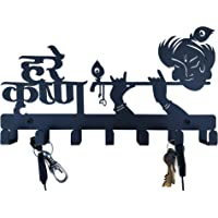 HeavenlyKraft Metal Lord Krishna with Flute Key Holder Cabinet (Black, Standard Size)