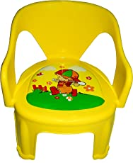 Blossoms Multipurpose Small Chair For Kids Baby (Yellow)