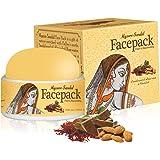 Mysore Sandal Whitening and Rejuvenating Face Pack for All Skin Types, 75 g