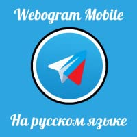 Telegram Web for RUSSIA