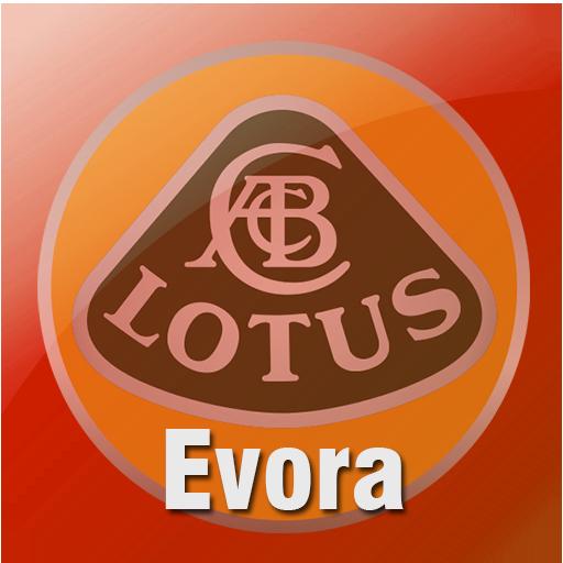 lotus-evora