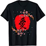 Kanji japonais Fleur de cerisier Tokio Japon Nature Jpop T-Shirt