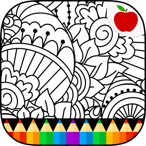 arts Coloring Book for Adults