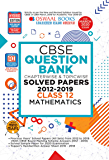 Oswaal CBSE Question Bank Class 12 Mathematics Chapterwise & Topicwise (For March 2020 Exam)