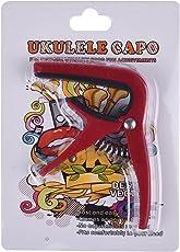 Kadence Ukulele Capo, Red