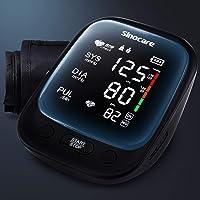 Misuratore Pressione Sanguigna da Braccio Digitale - Sinocare Sfigmomanometro Digitale Elettronico, Misurazione…