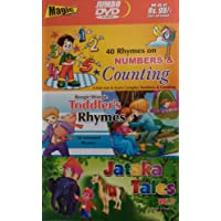 Practice Guru 40 Rhymes on Numbers & Counting (CD)