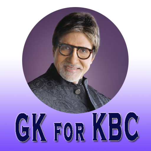 gk-trainer-for-kbc