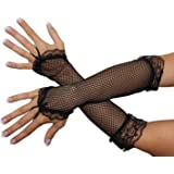 Foxxeo schwarze Netzhandschuhe für Damen - lange Netz Handschuhe schwarz