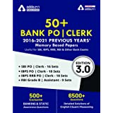 50+ Bank PO and Clerk 2016-2021 Previous Years Memory Based Papers Book (English Printed Edition)
