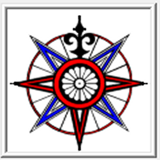 NavPak (Star Chart Navigation)
