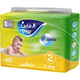 Fine Baby Fast Sorption Diapers, Size 2, Small 3-6 kg, Economy Pack, 40 Count