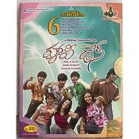 Happy Days (Telugu)