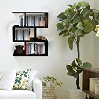 Klaxon Omega Book Shelf/Wall Shelf and Storage Unit   Display Unit (Black)