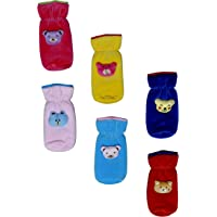 Chinmay Kids Baby Feeding and Nursing Bottle Cover Cute Cartoon/Animal Colourful Design (Multicolor) (Pack of 2)