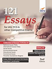 121 Essays for IAS/ PCS & other Competitive Exams