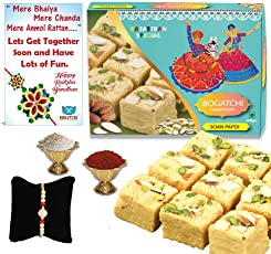 BOGATCHI Combo of 450g Soan Papdi, Rakhi Gift for Brother (RKH18FSP0A4)
