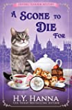 A Scone To Die For (Oxford Tearoom Mysteries ~ Book 1): Volume 1