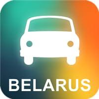 Weißrussland GPS Navigation