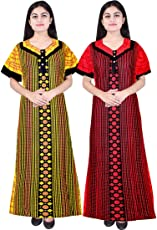 Mudrika Best Cotton Long 100% Cotton Nighty for Women & Ladies(Bust Size Upto 44 inche) (Combo of 2 Pcs)