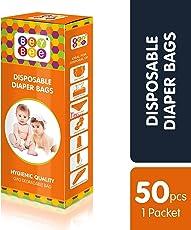 Bey Bee Baby Disposable Diaper Sacks, 50 Bags