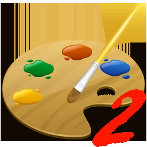 inder - lustige und lehrreiche Färbung Lernspiel für Vorschulkindergarten oder Kleinkinder, Jungen und Mädchen jeden Alters ()