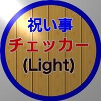 Celebration Checker Light