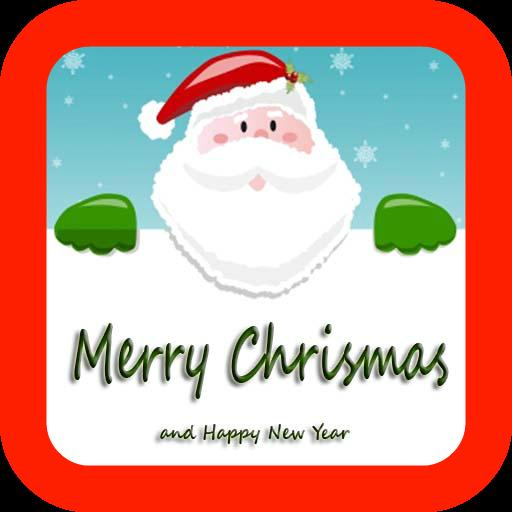 Game (Santa Sleigh Silhouette)