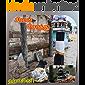 சிவன் சொத்து (Tamil Edition)