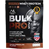 Bulk Pro Plus Complete Whey Protein Mass Gainer Organic Swiss Chocolate Flavor