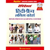 RAPIDEX HINDI-FRENCH LEARNING COURSE