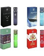 W.O.W. Perfumes for Men - 30ml