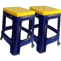 Nilkamal Plastic Stool, Set of 2 - Blue/Bright Yellow
