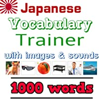 Learn Japanese: Vocabulary Trainer - 1000 Words with images