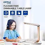 OPPLE Led Desk Lamp, Eye-Caring (Flicker Free) Table Lamp, Study Lamps. Rechargable & Long Battery Backup. 3 Brightness Level