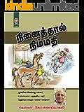 Ninaithaal Nimmathi (Tamil)