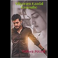 Viliyoram Kaadal Kasiyuthe (Tamil Edition)