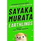 Earthlings: Sayaka Murata